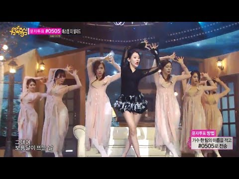 [HOT] Comeback Stage, Sunmi(feat. Lena) – Full Moon, 선미 – 보름달, Show Music core 20140222