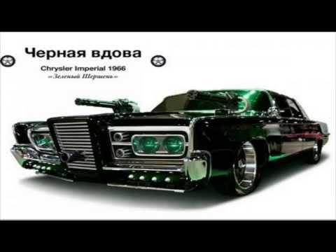 Самые известные киношные автомобили.