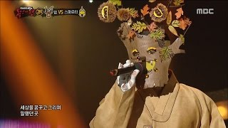 Video [King of masked singer] 복면가왕 스페셜 - (full ver) Kim Dong Wan - The First Poem, 김동완 - 서시 MP3, 3GP, MP4, WEBM, AVI, FLV Agustus 2018