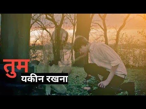 Sad quotes - Meri Jaan - Sad Shayari  Heart Touching Shayari , Quotes  Hindi