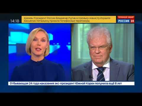 Интервью с Постпредом России при ЕС В.А.Чижовым