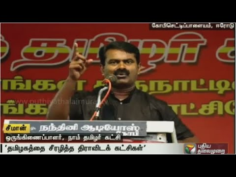 Dravidian-parties-that-ruled-for-50-years-have-caused-degeneration-of-the-state-accuses-Seeman