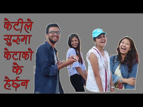 Video Do girls check out boys in Nepal? (Funny answers) | Royaljack Interview download in MP3, 3GP, MP4, WEBM, AVI, FLV January 2017
