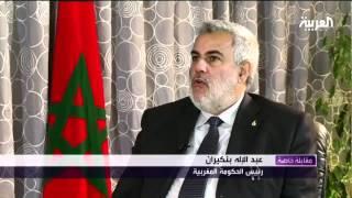 مقابلة خاصة: عبد الإله بن كيران على العربية
