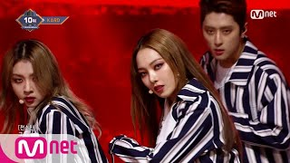 Video [KARD - You In Me] KPOP TV Show | M COUNTDOWN 171221 EP.551 MP3, 3GP, MP4, WEBM, AVI, FLV November 2018