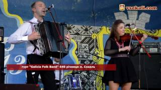 "гурт ""Galicia Folk Band"" 640 річниця м. Сокаль"