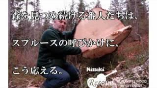 Основание Nittaku RESOUD OFF ST