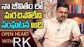 Video Ex-CBI JD Lakshmi Narayana About his Most Unforgettable Moment   Open heart with RK   ABN Telugu MP3, 3GP, MP4, WEBM, AVI, FLV November 2018