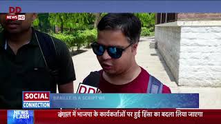 Social Connection: Special Reports on visually impaired voters