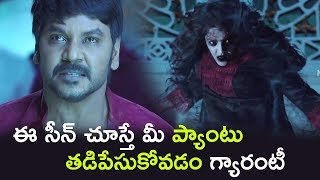 Video Lawrence Makes Shakthi Soul To Come Out || 2017 Telugu Scenes || Rithika Singh MP3, 3GP, MP4, WEBM, AVI, FLV April 2018