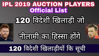 Video 120 OVERSEAS PLAYERS OFFICIAL LIST FOR VIVO IPL 2019 AUCTION MP3, 3GP, MP4, WEBM, AVI, FLV Desember 2018