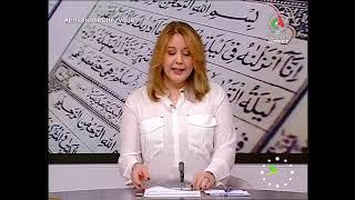 Bonjour d'Algérie - Émission du 20 mai 2020 (2nde partie)