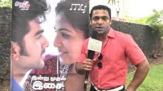 Joobi Nanayan Speaks at Thirunthuda Kadhal Thiruda Audio Launch