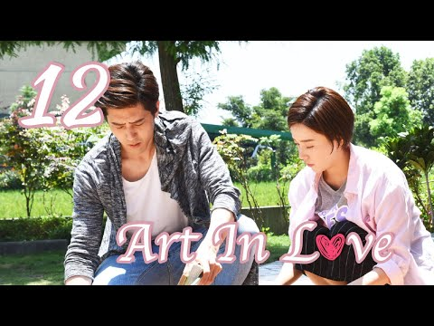 Art In Love 12(Kan Qingzi,George Hu,Hong Yao,Sharon Kwan)