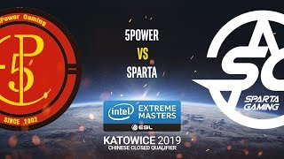 5Power vs. Sparta - IEM Katowice 2019 Closed Minor China QA - map2 - de_inferno [Anishared]