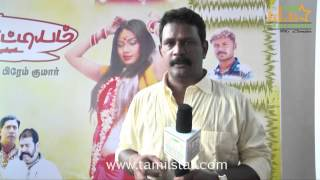 Vijayakumar Speaks at Aluchatiyam Movie Audio Launch