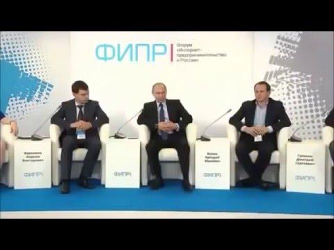 В  Путин и Д  Медведев об интернет бизнесе и МЛМ! (видео)