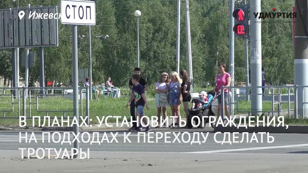Новый пешеходный переход на улице Первомайская в Ижевске