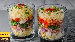 салат фаворит рецепт с фото