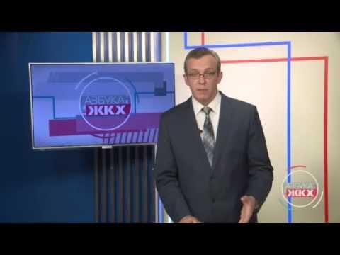 СТВ Ставрополь. «Азбука ЖКХ». 07.04.2015г.