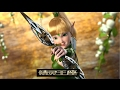Dragon Nest Throne of Elves [AMV] Soldier of your love