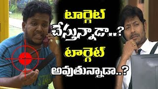 Video Bigg Boss2 | Ganesh | Over Action | Koushal vs Ganesh | గణేష్ ఏమనుకుంటున్నాడో తెలుసా..? MP3, 3GP, MP4, WEBM, AVI, FLV Agustus 2018