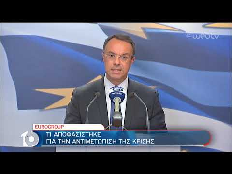 Eurogroup: Μέτρα για τις συνέπειες του COVID19 – Σταϊκούρας: στήριξη της εργασίας | 16/03/2020 | ΕΡΤ