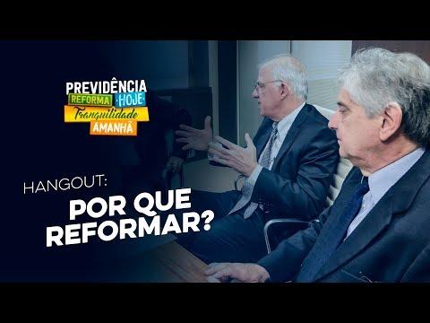 Previdência: por que reformar?