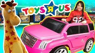 อัพเดทของเล่นใหม่ๆ ที่ ToyRUs  มีแต่น่ารักๆ เจ๋งๆ ช็อปปิ้งของเล่น คลิปย้อนหลังทริปอเมริกา