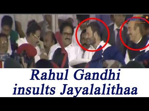 Rahul Gandhi caught laughing at Jayalalithaa's funeral function