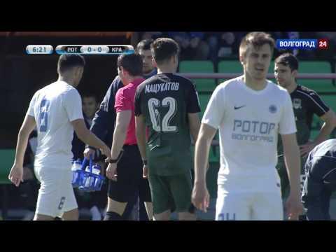 "16 апреля 2017. ""Ротор-Волгоград"" - ""Краснодар-2"" (Краснодар)"
