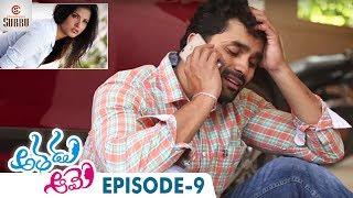 Athadu Aame (He & She)   Latest Telugu Comedy Web Series   Episode 9   Chandragiri Subbu