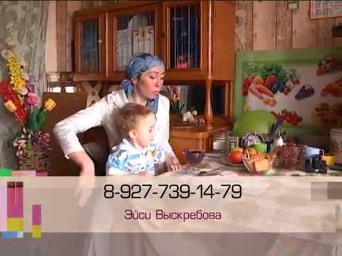 Мать-одиночка с двумя детьми нуждается в помощи