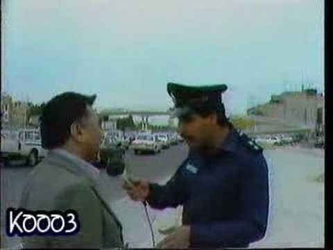 برنامج الأمن والمواطن 1984