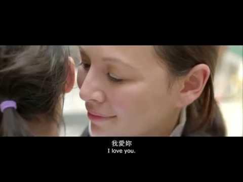 微電影 2016【幸福就是在一起】30秒