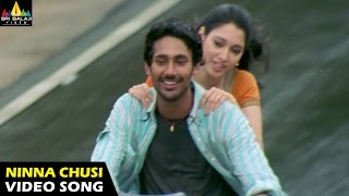 Ninna Chusi Video Song - Happy Days (Varun Sandesh, Tamanna) - 1080p