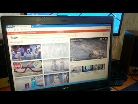 , title : 'Ноутбук Acer Aspire 3690'