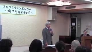 犬山・まちづくりシンポ4・犬山祭保存会・大澤