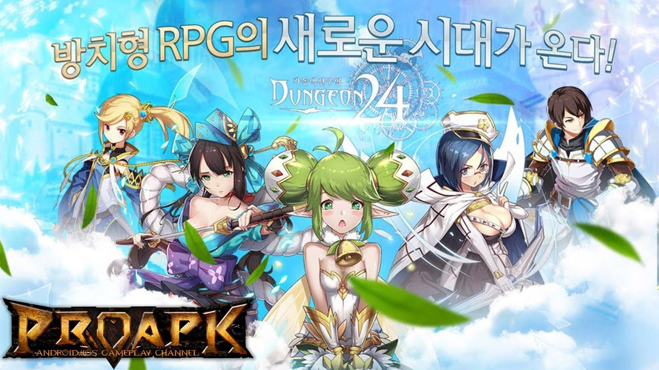 Dungeon 24 - 던전24