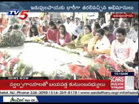 YS Jagan Pays Tribute YSR on His 66th Birth Anniversar