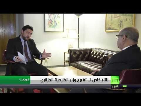 العرب اليوم - شاهد: عبد القادر مساهل يدعو إلى عودة سورية إلى جامعة الدول العربية