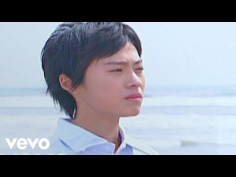 , title : 'GReeeeN - 愛唄'