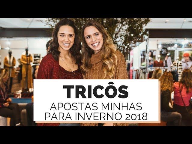 30 PEÇAS DE TRICÔ PARA O INVERNO 2018 | MARI FLOR - Closet da Mari