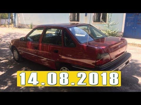 МАШИНА НАРХЛАРИ | MASHINA NARXLARI | 14.08.2018 онлайн видео