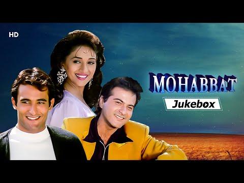 Mohabbat Songs(1997) | Madhuri Dixit | Sanjay Kapoor | Akshaye Khanna | Bollywood Hit Songs
