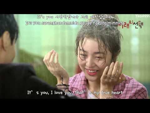 Park Hyo Shin Its You Ost Marry Him If You Dare Lyrics