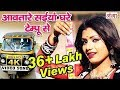 Avatare  Saiya Sakhi Tempu se dj mix by DjRahbar Hard kick full dholki mp3