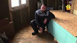 Личный опыт строительства каркасного дома