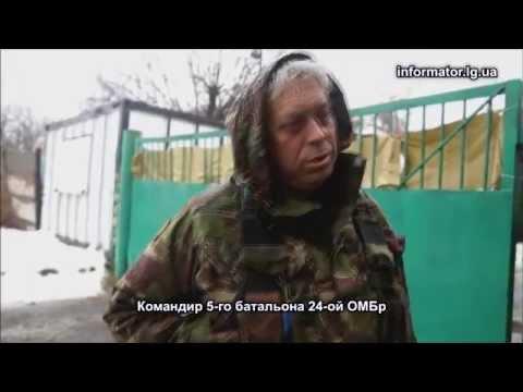 """31-й и 29-й блокпосты: пояснения от 24-й бригады и батальона """"Торнадо"""""""