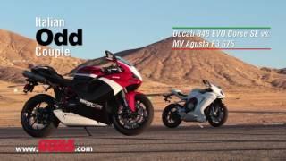8. Italian Odd Couple: Ducati 848 EVO Corse SE vs. MV Agusta F3 675